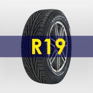 r19-llanta-rin-19